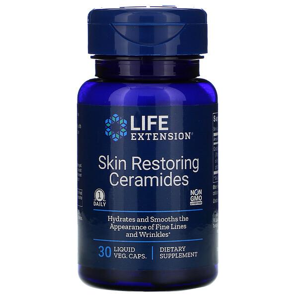 Керамиды для восстановления кожи, 30 жидких вегетарианских капсул
