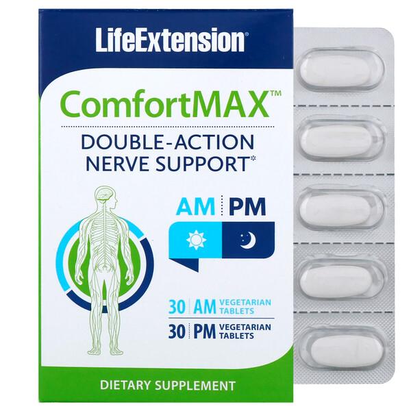 Life Extension, ComfortMAX, поддержка нервов двойного действия, для приема утром и вечером, 30 вегетарианских таблеток каждая