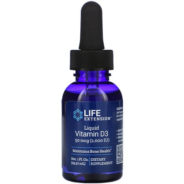 Жидкий витамин D3, 2000МЕ, 29,57мл