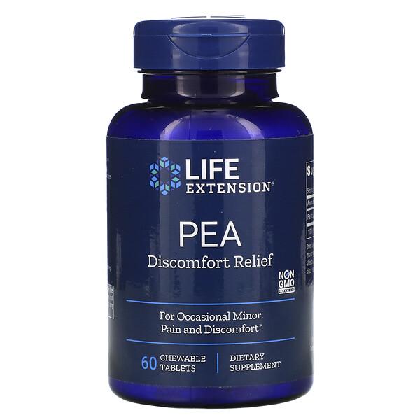 Life Extension, ПЭА для снятия дискомфорта, 60жевательных таблеток