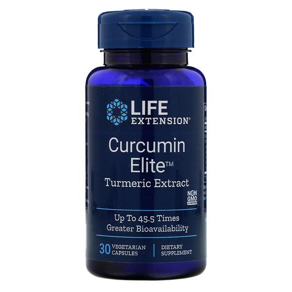 Curcumin Elite, экстракт куркумы, 30 растительных капсул