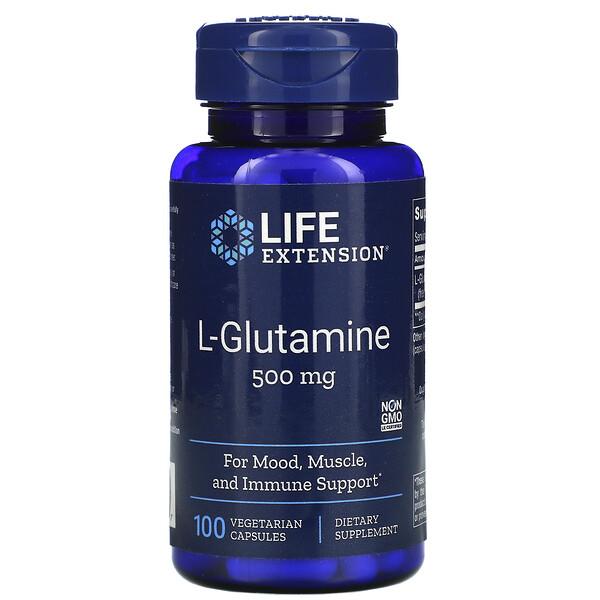 L-глютамин 100 капсул