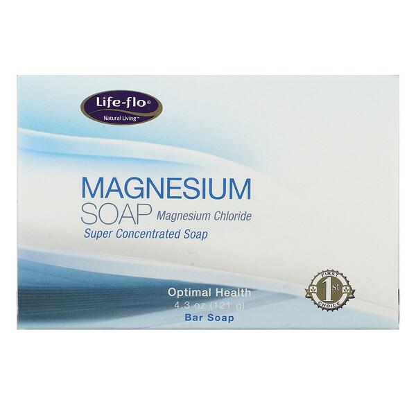 Магниевое мыло, магния хлорид, суперконцентрированное кусковое мыло, 4,3 унции (121 г)