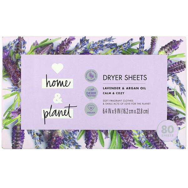 Dryer Sheets, Lavender & Argan Oil, 80 Sheets