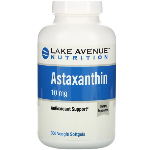 Астаксантин, 10мг, 360растительных мягких таблеток