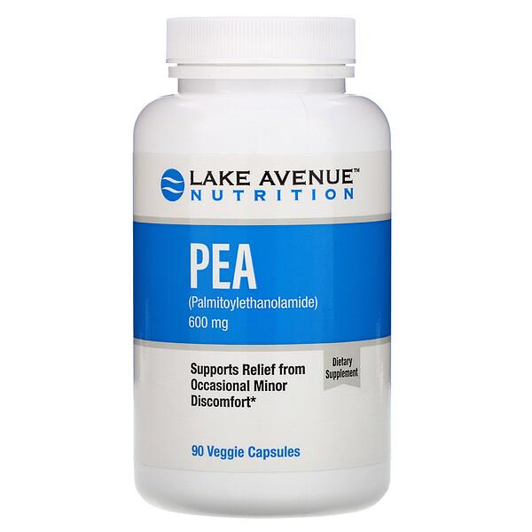 ПЭА (пальмитоилэтаноламид), 600мг, 90растительных капсул