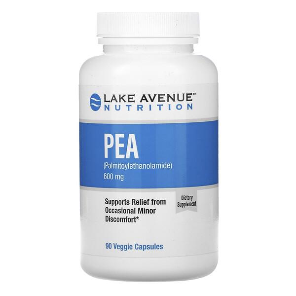 ПЭА (пальмитоилэтаноламид), 600мг в 1порции, 90растительных капсул