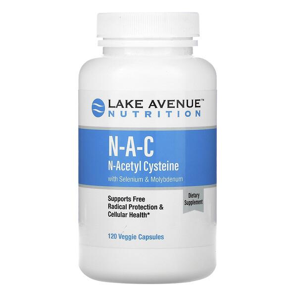 Lake Avenue Nutrition, NAC, N-ацетилцистеин с селеном и молибденом, 600мг, 120растительных капсул