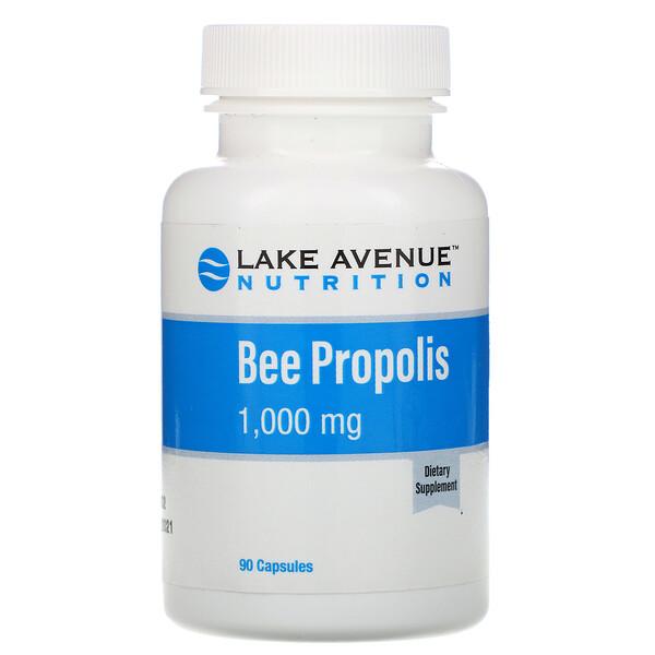 Прополис, экстракт 5:1, эквивалент 1000 мг, 90 растительных капсул