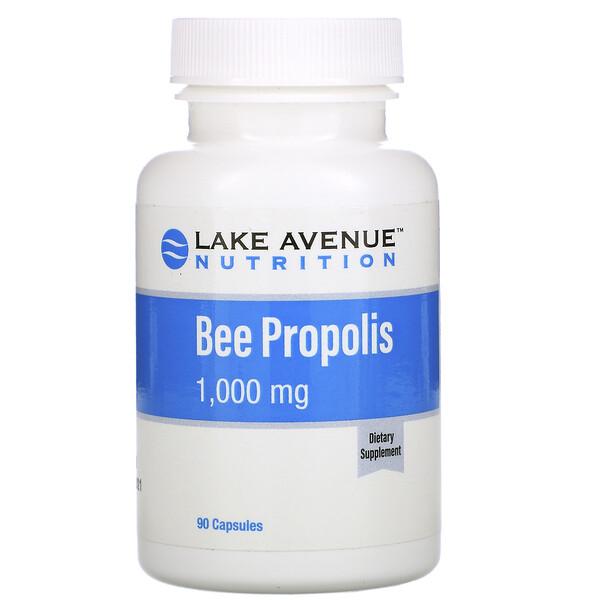 Пчелиный прополис, экстракт 5:1, эквивалент 1000мг, 90растительных капсул