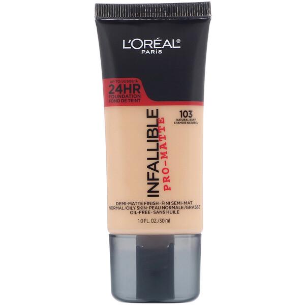 Тональная основа Infallible Pro-Matte, оттенок Natural Buff103, 30мл
