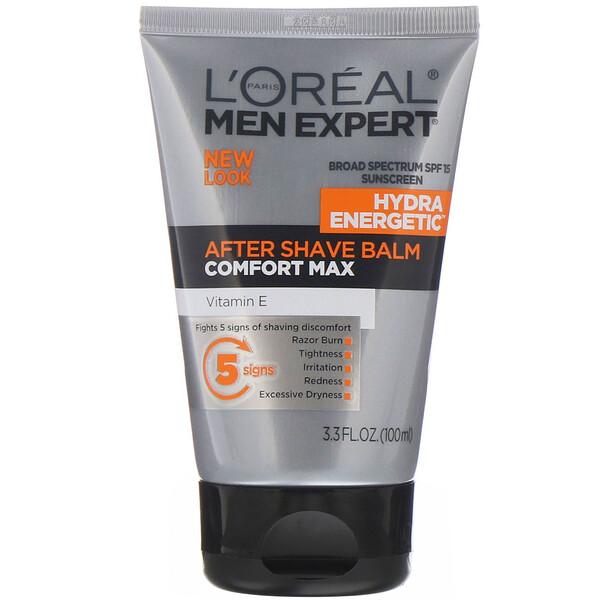 Бальзам после бритья Men Expert, Comfort Max, 100мл