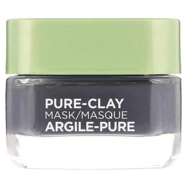 Маска Pure-Clay, детоксикация и улучшение цвета лица, 3натуральные глины+древесный уголь, 48г