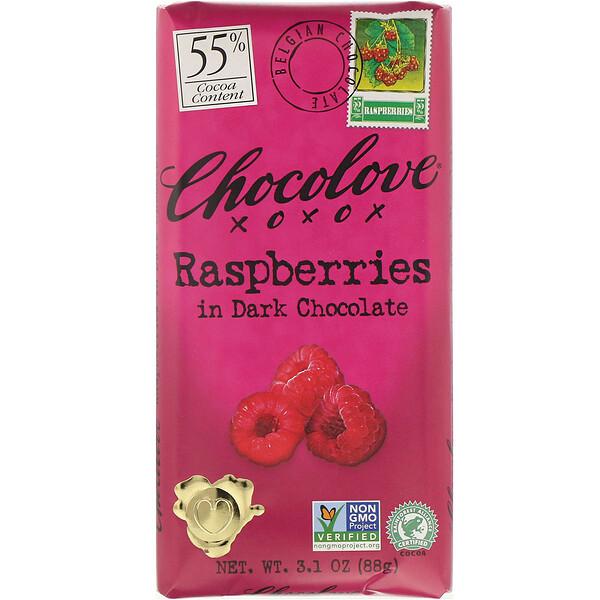 Chocolove, Малина в темном шоколаде, 55% какао, 88г (3,1унции)