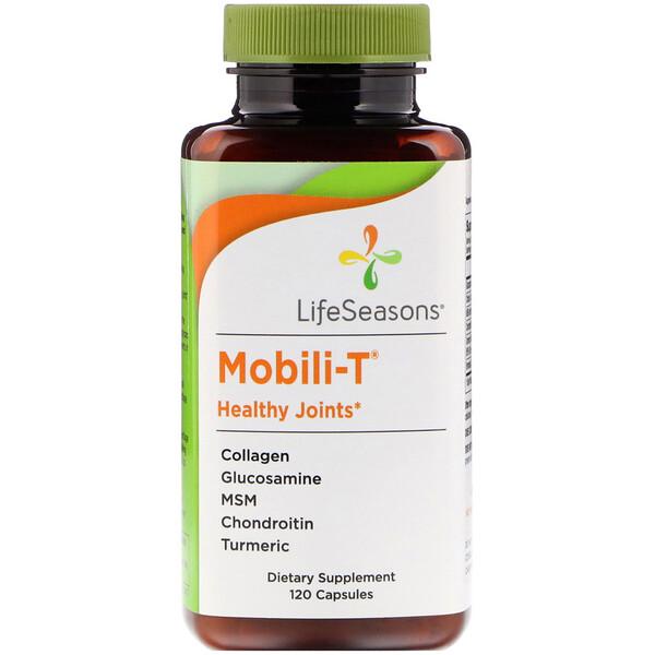 Mobili-T, здоровые суставы, 120капсул