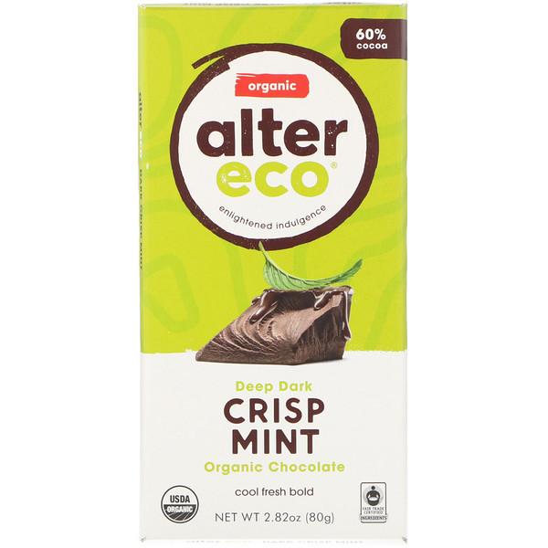 Alter Eco, Батончик с органическим шоколадом, темная шоколадная крошка и мята, 2,82 унц. (80 г) (Discontinued Item)