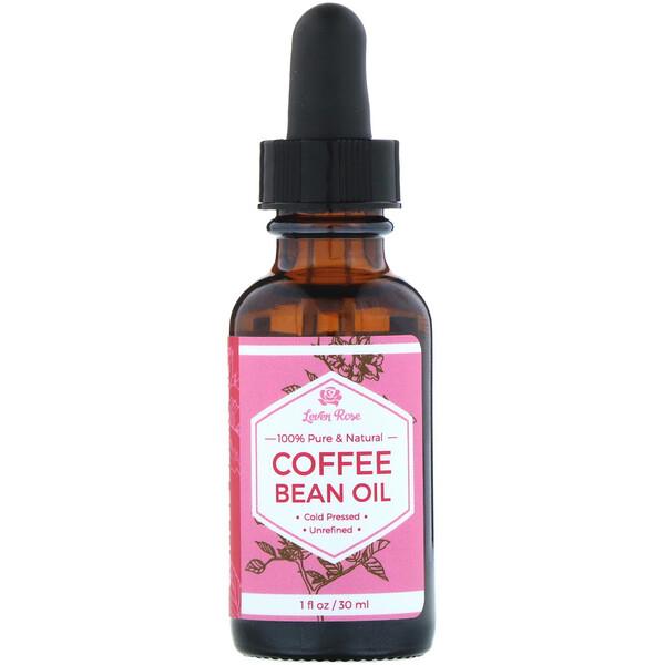 Абсолютно беспримесное и натуральное масло кофейных зерен, 1 ж. унц. (30 мл)