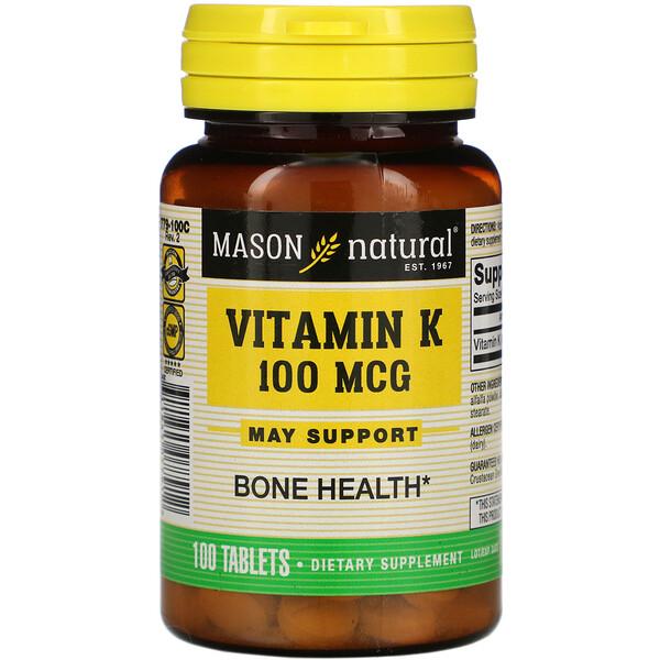 Mason Natural, Витамин К, 100 мкг, 100 таблеток