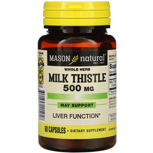 Mason Natural, Экстракт молочного чертополоха (цельных растений), 500мг, 60капсул