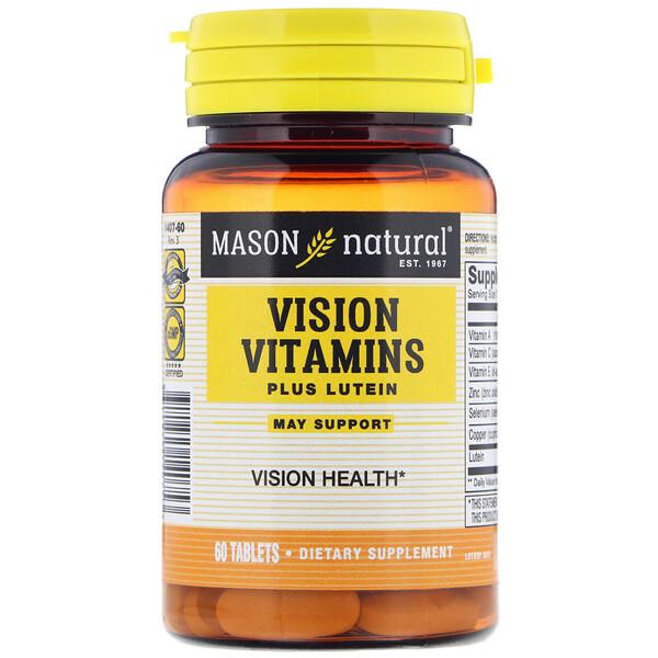 Витамины для зрения с лютеином, 60таблеток