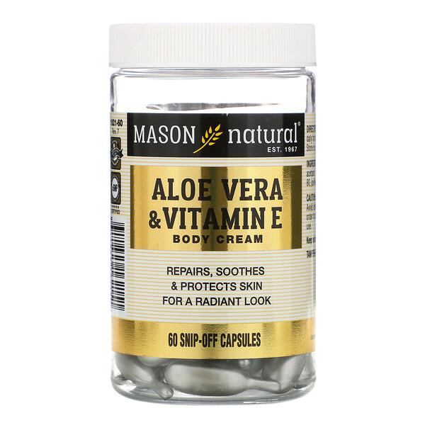 Aloe Vera & Vitamin E Body Cream, 60 Snip-Off Capsules