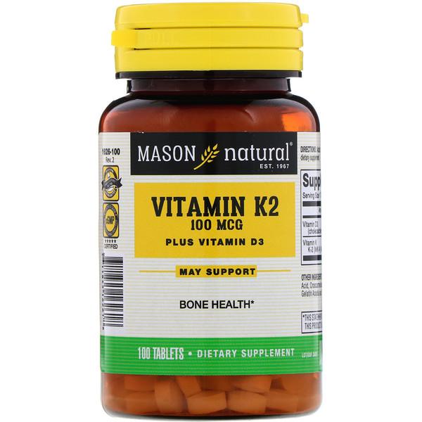 витамин K2 с витамином D3, 100 мкг, 100 таблеток