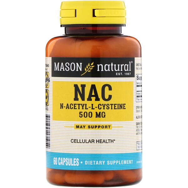 NAC N-Ацетил-L-цистеин, 60 капсул