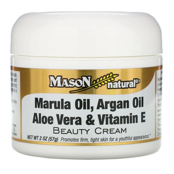 Mason Natural, Marula Oil, Argan Oil,  Aloe Vera & Vitamin E Beauty Cream, 2 oz (57 g)