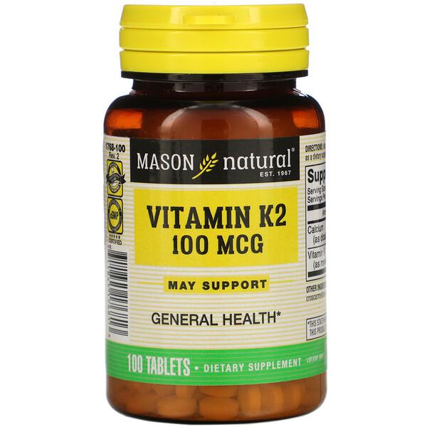 Mason Natural, Витамин К2, 100 мкг, 100 таблеток