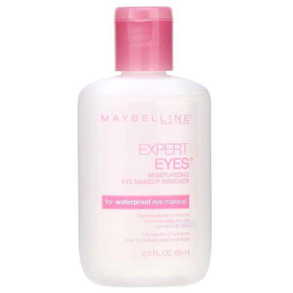 Maybelline, Увлажняющее средство для снятия макияжа глаз Expert Eyes, 68мл (Discontinued Item)