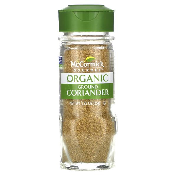 Organic, Ground Coriander, 1.25 oz (35 g)