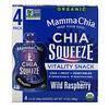 Mamma Chia, Органический сок чиа, энергетическая закуска, малина, 4 бутылки, 3,5 унций (99 г).