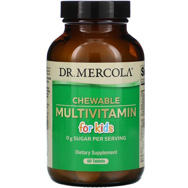 Dr. Mercola, Жевательные мультивитамины для детей, 60 таблеток