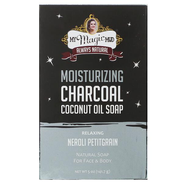 Moisturizing Charcoal, Coconut Oil Soap, Relaxing Neroli Petitgrain, 5 oz (141.7 g)