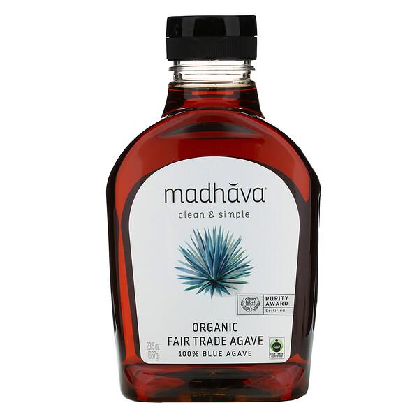 Органическая сырая голубая агава, сертификат справедливой торговли, 667 г (1,5 фунта)