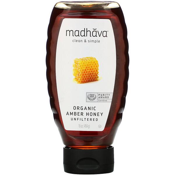Madhava Natural Sweeteners, Organic Amber Honey, Unfiltered , 16 oz (454 g)