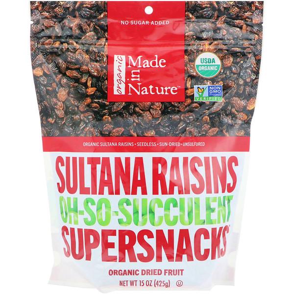 Made in Nature, Сочный органический изюм Sultana, суперзакуска Oh-So-Succulent, 425 г (Discontinued Item)