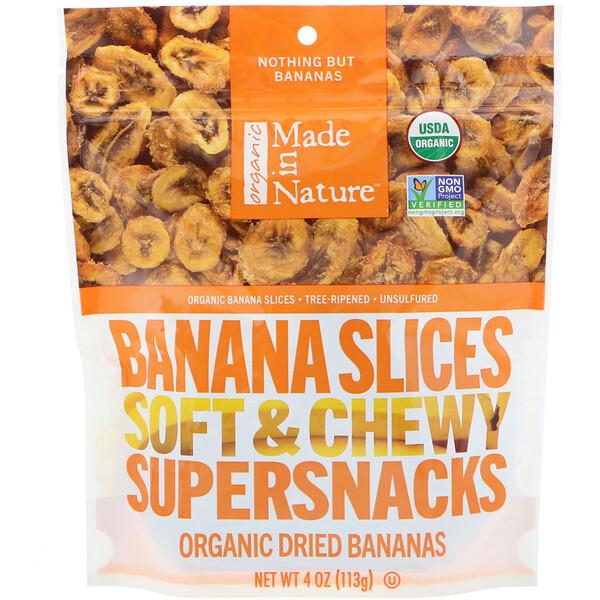 Органический продукт, банановые кусочки, мягкая жевательная суперзакуска, 4 унц. (113 г)