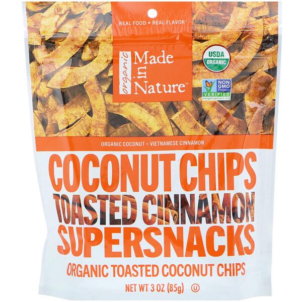 Органические кокосовые чипсы, поджаренные суперснеки с корицей, 85 г (3 унции)