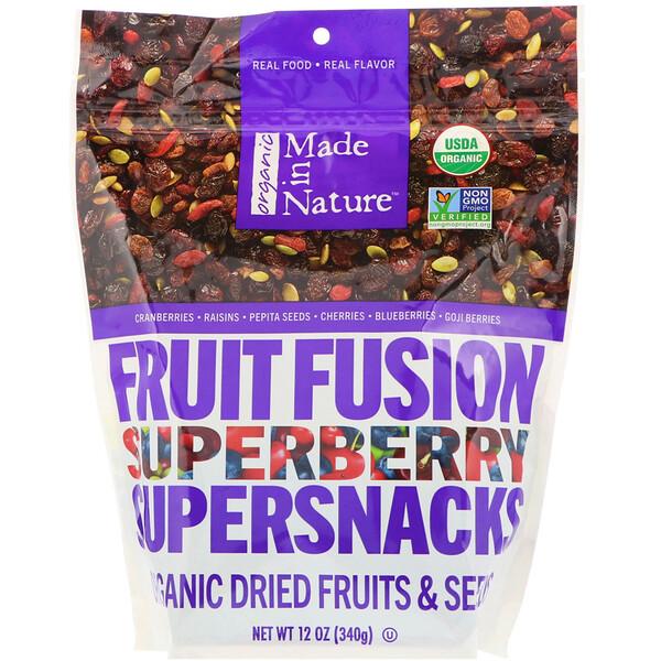 Органический продукт, Fruit Fusion, Superberry Supersnacks, 340 г
