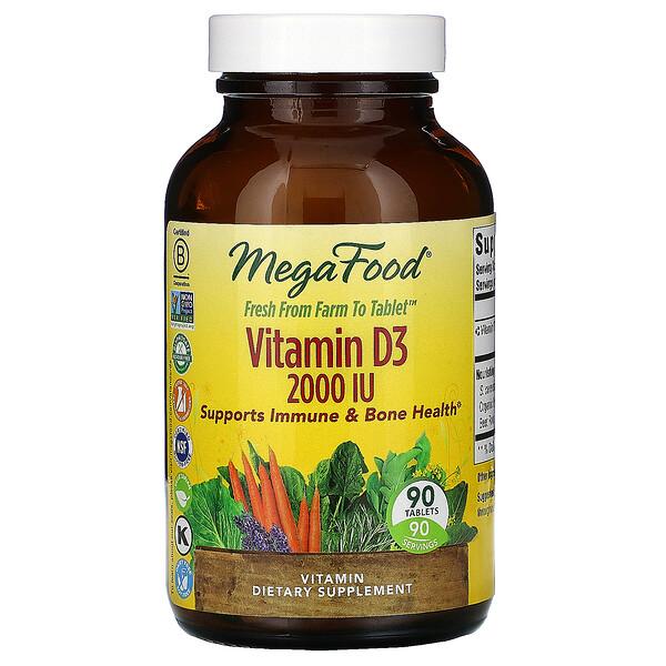 витаминD3, 2000МЕ, 90таблеток