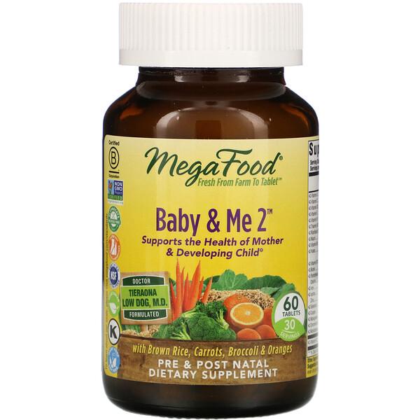Витамины для беременных Baby & Me 2, 60таблеток