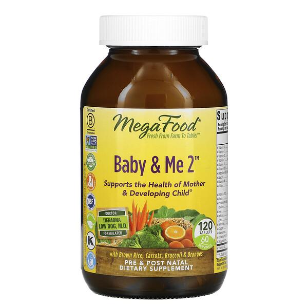 Baby & Me2, 120таблеток