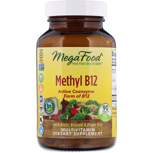 Метилкобаламин B12, 90 таблеток