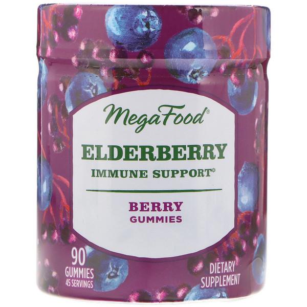 MegaFood, Бузина, поддержка иммунитета, ягода, 90 жевательных таблеток