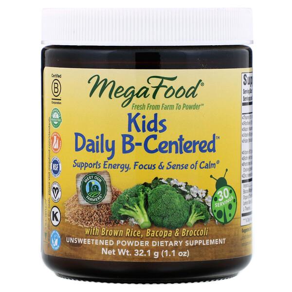 MegaFood, Добавка «Ежедневная для детей с упором на витамин B», 1,1 унции (32,1 г) (Discontinued Item)
