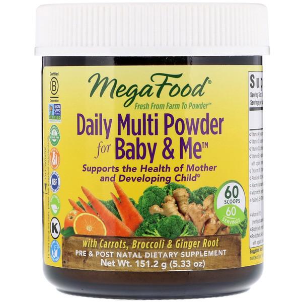 MegaFood, Мультивитаминная смесь Daily Multi Powder for Baby & Me, 5,33 унц. (151,2 г) (Discontinued Item)
