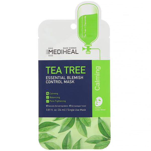 Маска для устранения дефектов, «Зеленый чай», 5шт. по 24мл