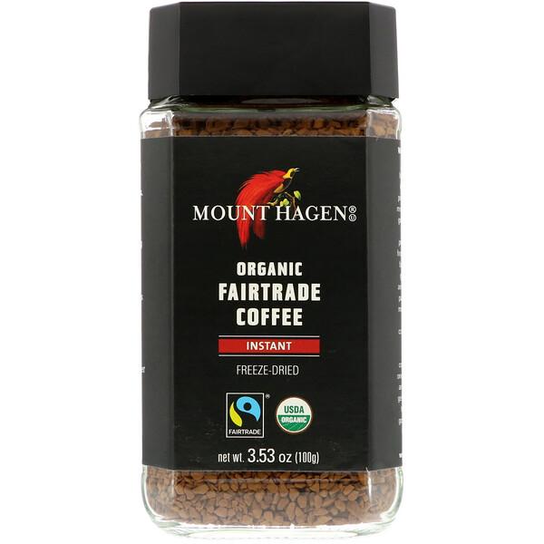 Mount Hagen, Органический кофе, произведен с соблюдение трудовой этики, расстворимый, 100 г (3.53 oz)