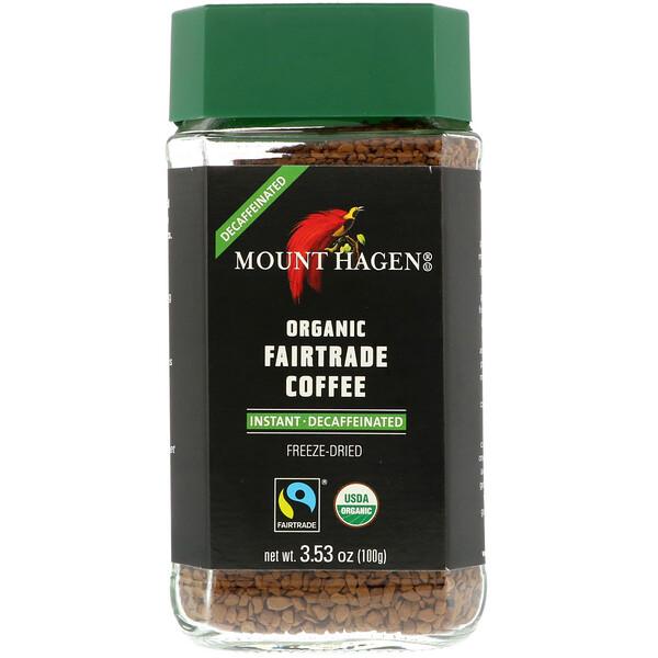 Mount Hagen, Органический кофе, произведенный с соблюдением трудовой этики, расстворимый, без кофеина, 100 г (3.53 oz)